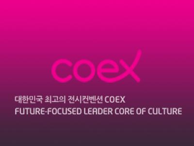COEX Korea Exhibition Center